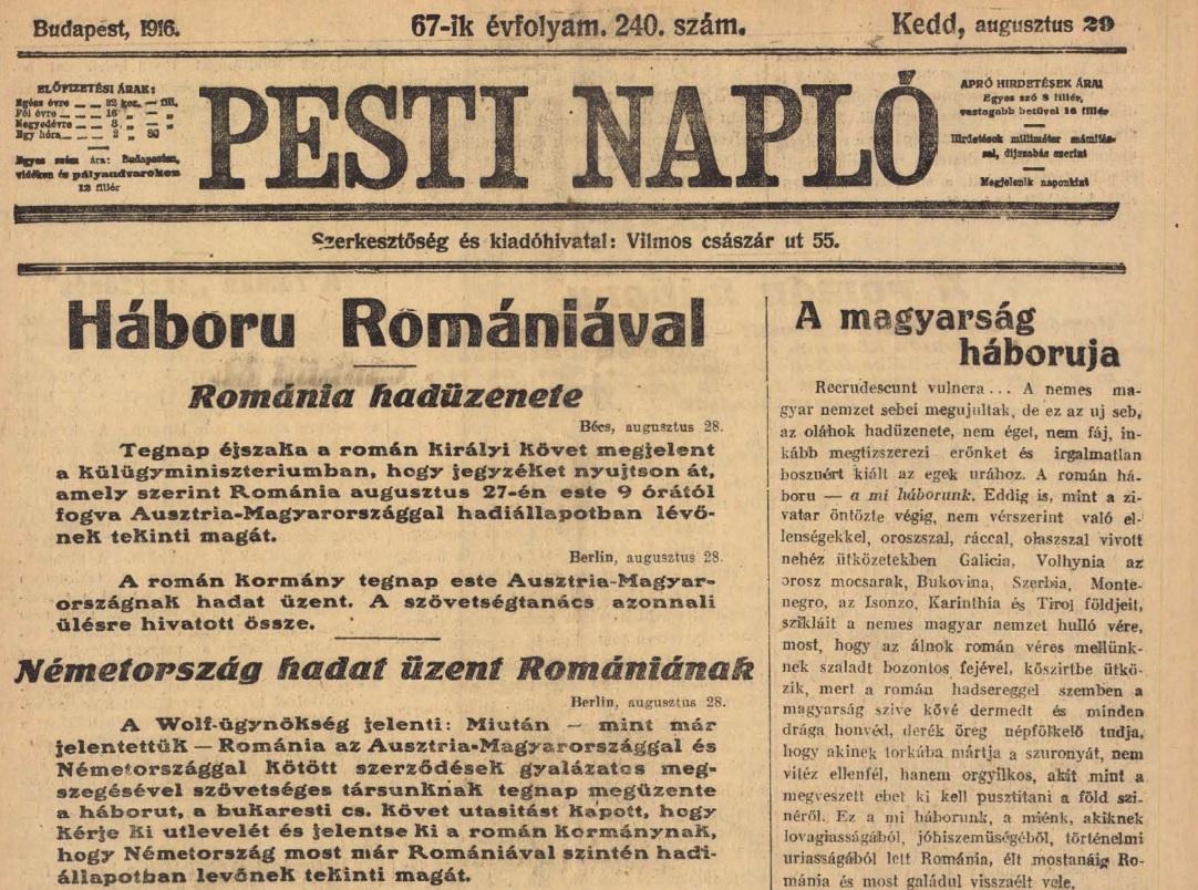 A Pesti Napló címlapja a román hadüzenet hírével. 1916. augusztus 29.