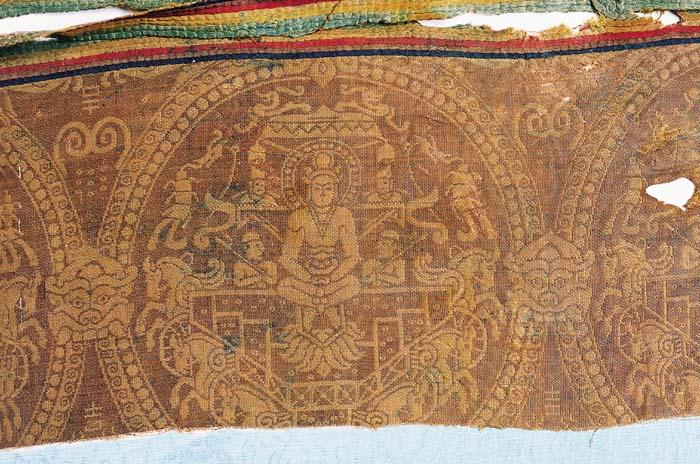 Perzsa eredetű selyemdarab Dulanból