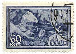 Az 1943-as típusú Pavlicsenko-bélyeg Forrás: wikipedia.org