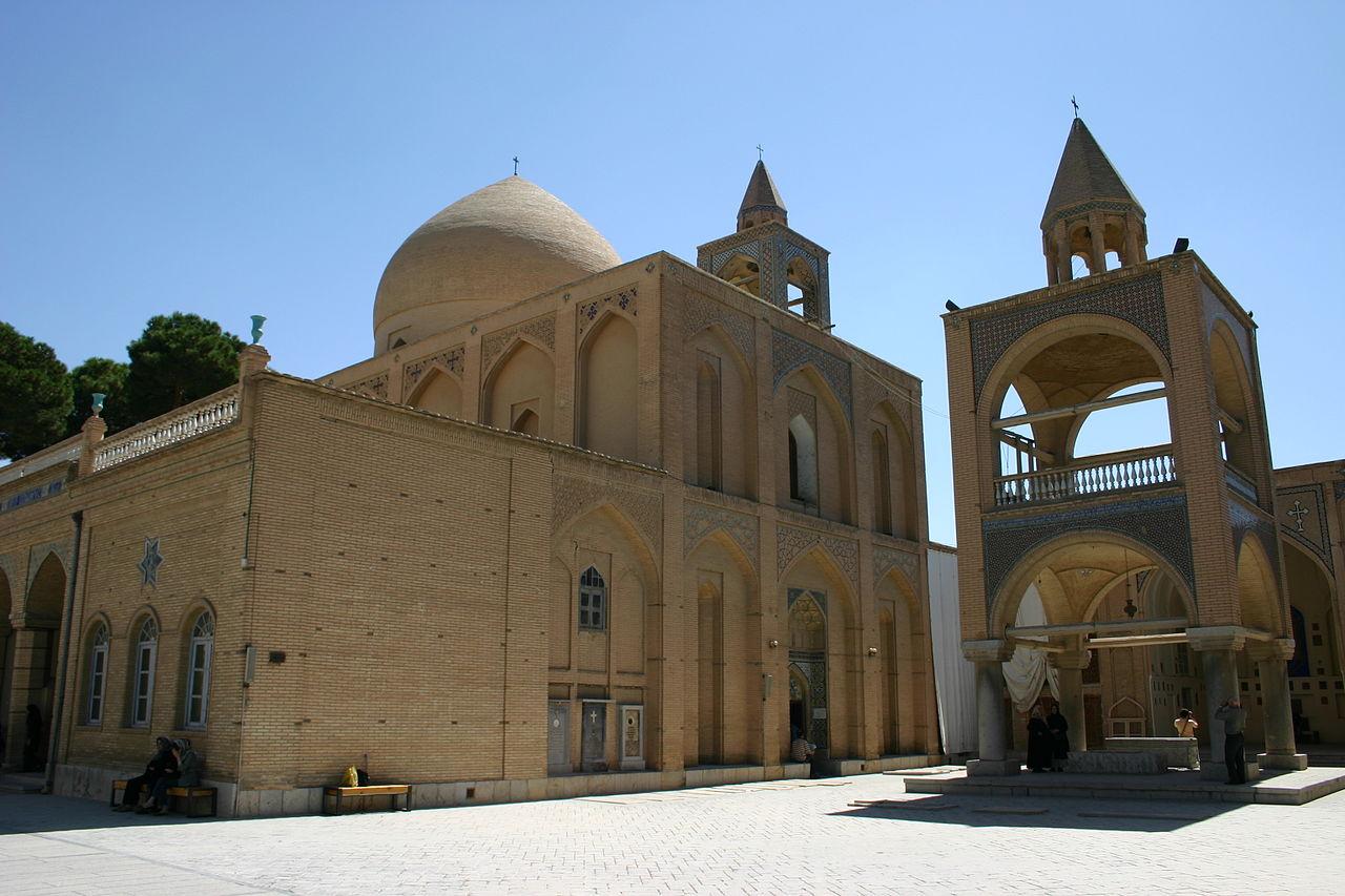 1280px-vank_cathedral_armenian_quarter_esfahan_iran