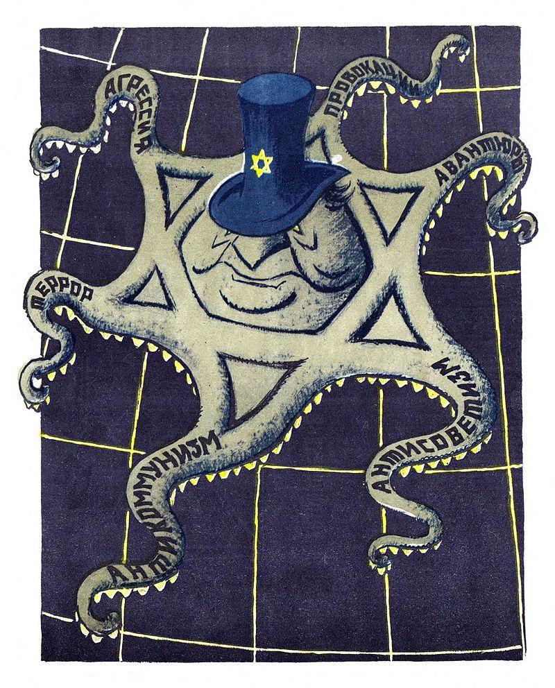 Antiszemita karikatúra a Krokodil című magazinból 1972 15. sz.