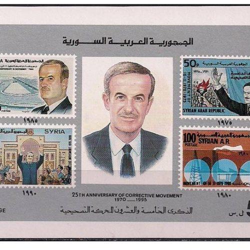 A helyreigazított forradalom; 47 éve született meg az Aszad-rendszer