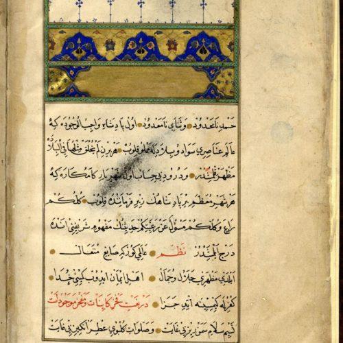 Képek egy oszmán krónikából: hogyan néz ki a Tarih-i Üngürüsz?