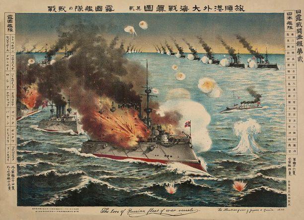 Egy japán térkép az első világháború idejéből