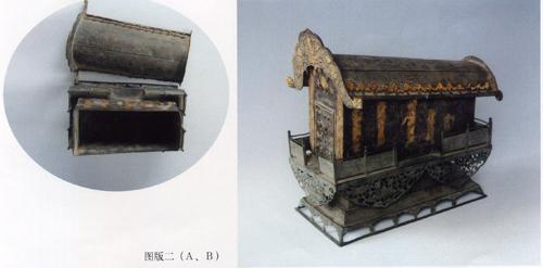 Szogd készítésű halotti urna, a 7-8 századból