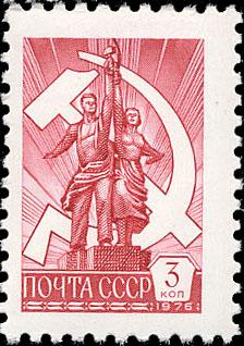 A szovjet nemi egyenlőség.