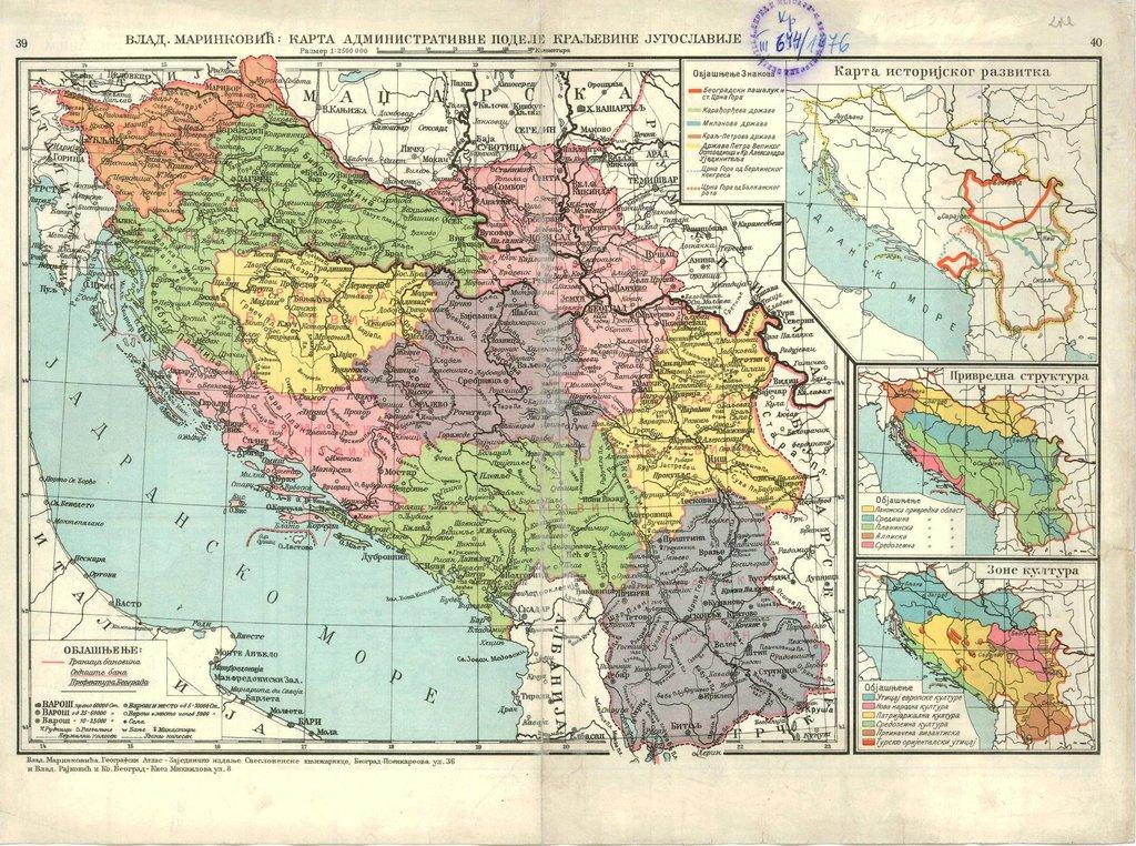 A Jugoszláv Királyság közigazgatási térképe