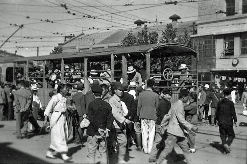 Szöul, 1945 (Forrás: LoveSouthKorea)