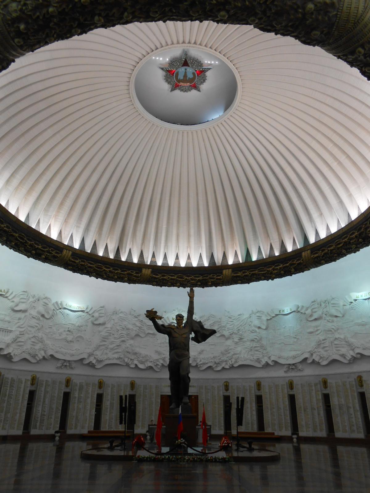 A Dicsőség és Emlékezet Csarnoka a Nagy Honvédő Háború Központi Múzeumában (a szerző felvétele)