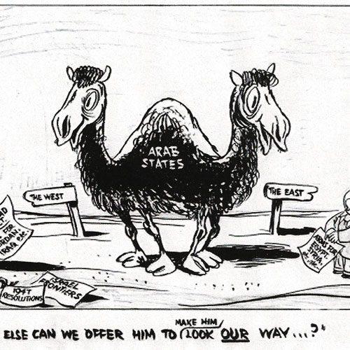 """A """"105-ös"""" hadművelet: Az 1955-ben kötött csehszlovák-egyiptomi fegyvervásárlási szerződés"""