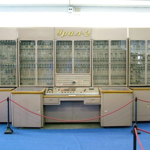 Ural-2, egy első generációs számítógép