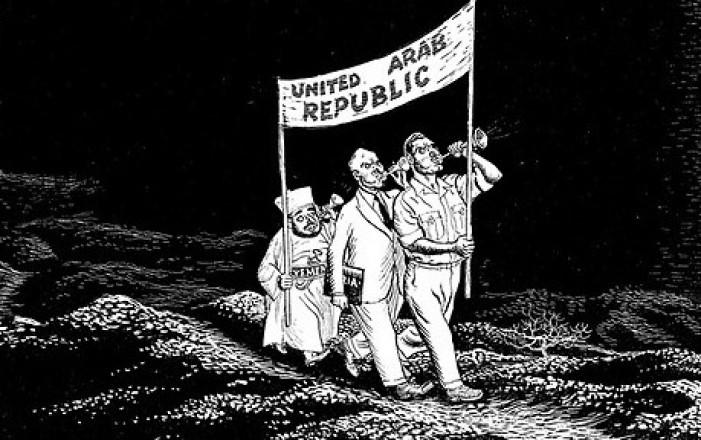 """A Közel-Kelet """"Osztrák-Magyar Monarchiája"""": Az Egyesült Arab Köztársaság"""