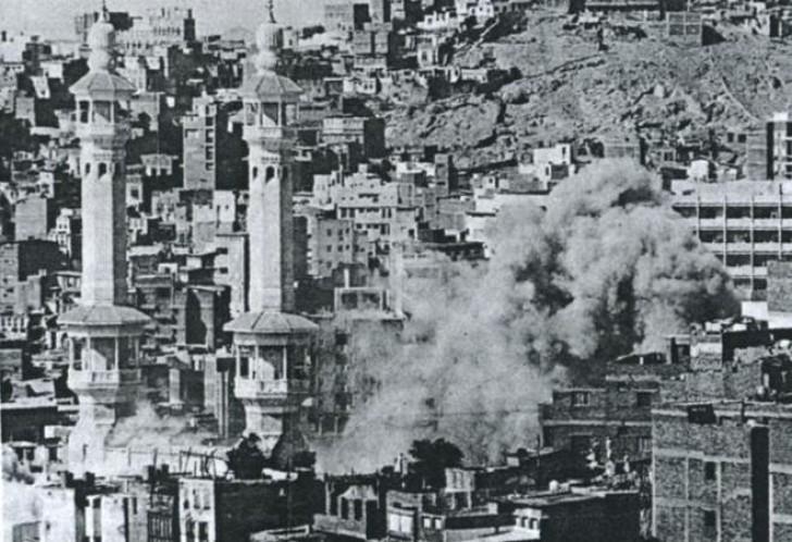 Vég kezdete: Mekka ostroma I. rész